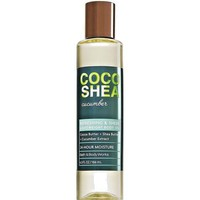 Bath & Body Works COCO SHEA CUCUMBER Lightweight Body Oil 6.3 oz