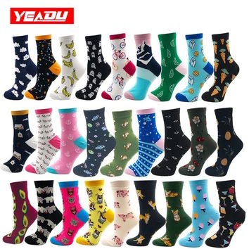 YEADU 85% Cotton Women's Socks Harajuku Colorful Cartoon Cute Funny Kawaii Dog Cat Pig Fox Space Socks for Female Christmas Gift