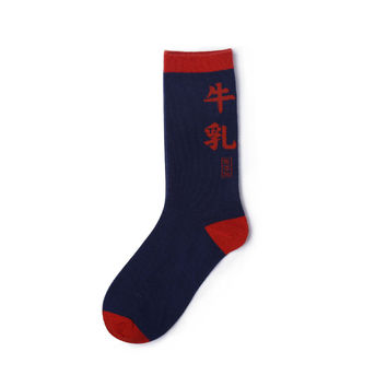 Japanese Milk Sock