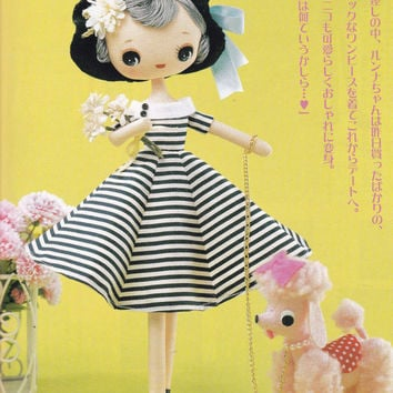 Retro Showa Era Kawaii Girly Style Rag Doll Pose Doll and Poodle Pet pdf E PATTERN in Japanese & Titles in English (plush doll stuffed toy)