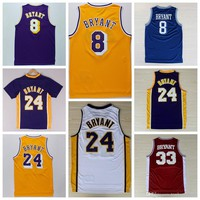 top quality 24 kobe bryant jersey 8 throwback high school lower merion 33 kobe bryant basketball jerseys retro shirt uniform free shipping  number 2