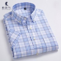 Bolie Bird Men's Dress Shirt