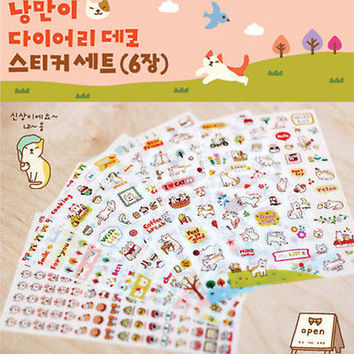 6 Sheets/set Nice Cartoon Cat Paper Sticker for Scrapbooking Diary Decorations
