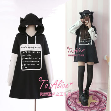 Master Rules from A Crazy Cat Cute Thicken Winter Hooded Dress Winter Long Sleeve Nekomimi Hat Patchwork Letters Cool Dress