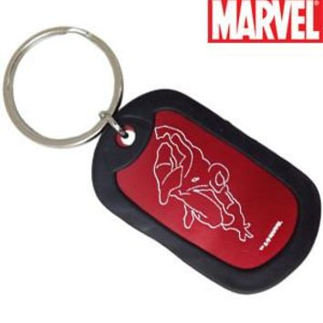 Spiderman Laser-Etched Keychain
