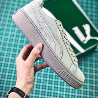 Puma Basket Platform Satin 2 Grey Sneakers - Best Online Sale