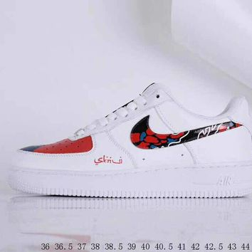 [Free Shipping  ] Nike Air Force 1  Basketball Sneaker