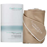 Skin Rejuvenating Pillowcase With Copper Oxide - iluminage | Sephora