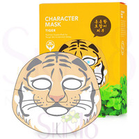 CLIV Character Mask (Tiger) Nutrition Supply Mask   *exp.date 07/18