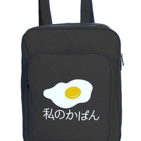 Pre-Order My Eggy Backpack