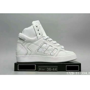 Adidas retro help shoes F-HAOXIE-ADXJ White