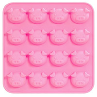 Silicone Cute Pig Design Cake Mold & Ice Tray (Pink)