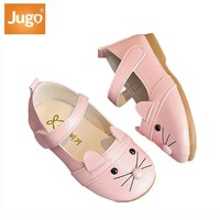 Summer Children's Shoes Fashion Girls Princess Sandals Cute Cartoon Pattern Casual Flat Shoes Girls Wearable And Non-slip Shoes