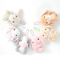 Pote Usa Loppy Fur Collar Plushies (Ball Chain)