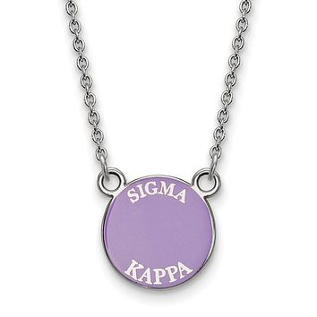 Sterling Silver Sigma Kappa Small Enamel Necklace