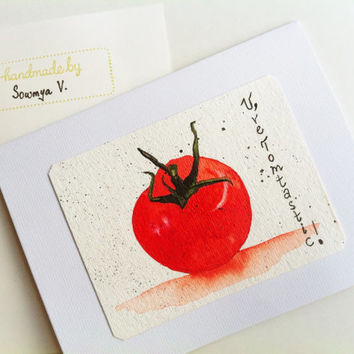 Vegetable Card, Hand Painted Card, Tomato Art, Cheer up Card, Appreciation Card, Vegetable Painting, Funny Cards for Him, Love Cards for Him