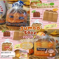 Royal Soft *Jumbo* Loaf of Bread Squishy ~ Scented