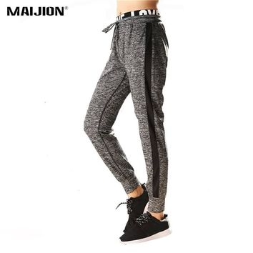 MAIJION 2017 Women Soft Quick Dry Yoga Pants, Breathable Fitness Running Sport Pants ,High Waist Loose Dancing Yoga Trousers