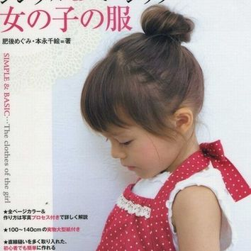 Girl Dress Sewing Pattern by Megumi Higo - Japanese Craft Book - Childrens Kawaii Clothing - B40