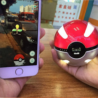 Pokemon Themed Pokeball Battery Pack / Phone Charger / Power bank with LED Light (attaches to belt loop or backpack with a keychain clasp)