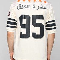 10.Deep Black Gold Jersey Tee - Urban Outfitters