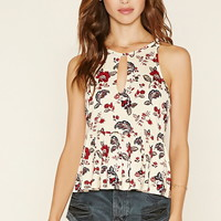 Lace-Up Racerback Top   Forever 21 - 2000169928