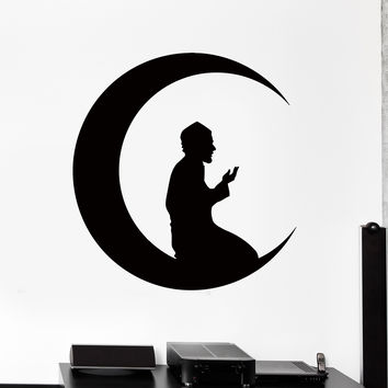 Vinyl Wall Decal Muslim Pray Prayer Arabic Islamic Home Interior Decor Unique Gift z4469