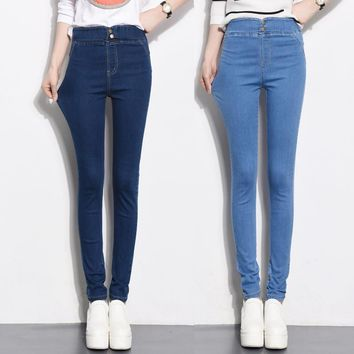 6 EXTRA LARGE New Jeans Women High Waist Loose Waist Jeans Female Elasticity Was Thin Small Pencil Pants