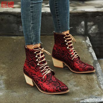 Snakeskin Lace Up Chunky Heel Ankle Booties