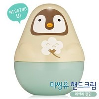 Etude House Missing U Hand Cream, Fairy Penguin Story, 1.76 Ounce