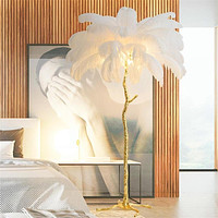 Modern Floor Lamps, LED Feather Gold Copper Brass Resin for Living Room Home Decor