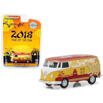 """Volkswagen Panel Van """"Chinese Zodiac 2018 Year of the Dog"""" Hobby Exclusive 1/64 Diecast Model by Greenlight"""