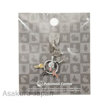 Pokemon Center Limited #707 Klefki Metal Charm key chain