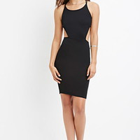 Ruched Strappy Back Dress