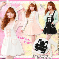 Rakuten: With detachable rabbit ear hoodie!♪Heart pocket ribbon dress- Shopping Japanese products from Japan