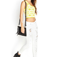 FOREVER 21 White Distressed Skinny Jeans White