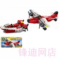 Candice guo plastic toy block building model game airplane p-13 plane city loitering aircraft patrol machine to be ship boat 1pc