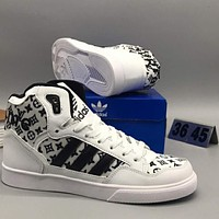 Adidas & Supreme & LV joint models casual high tops shoes F-CSXY white