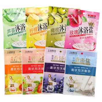 Body Relaxing Bath Sea Salts Spa Shower Favors Skin Care 8 Scents Choose