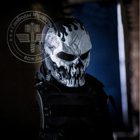 Ghost Camouflage Tactical Masks Outdoor Military Motorcycle Scary CS Paintball Balaclava Airsoft Skull Protection Halloween Mask