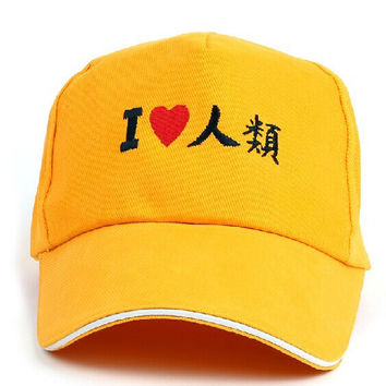 No Game No Life Summer Yellow Baseball Hat