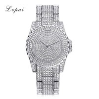 LVPAI watches women bling fashion luxury gold stainless steel Quartz Wristwatch Ladies designer Dress diamond bracelet watches