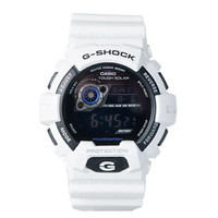 G-SHOCK Watches White X-LARGE SOLAR 8900 WATCH - Accessories - Man Alive