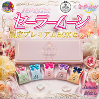 Sailor Moon Premium Box Color Contact Lenses (5 Pairs)