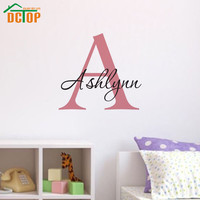 Personalized Name Monogram wall decal sticker vinyl wall quote sticker wall art decal living room wall pictures murals