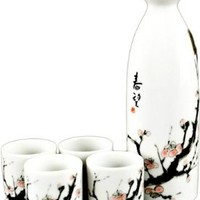 Happy Sales HSSS-SBC00,  Cherry Blossom Japanese Sake Set