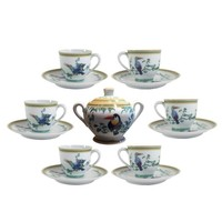 "Hermes ""Toucan"" Coffee Set and Six Coffee Cup"
