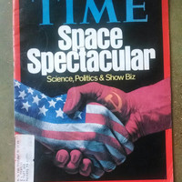 July 21, 1975 Time Magazine- Full of Vintage Advertisements for Collage Supplies or Unique Birthday Gift