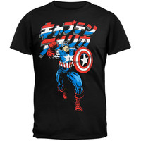 Captain America - Japanese T-Shirt
