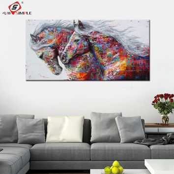 Simple Wall Art Picture Canvas Two Running Horse Poster and Prints for Living Room  Animals Canvas Prints  No Framed